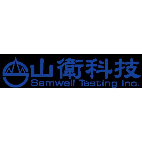 Samwell Testing Inc.