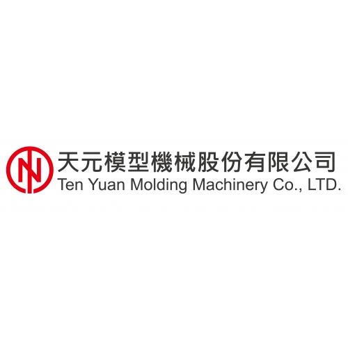 TenYuan Molding Machinery Co., LTD.
