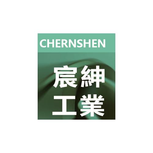 CHERNSHEN INDUSTRIAL CO.,LTD