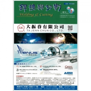 Welding & Cutting IMT